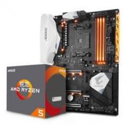 GIGABYTE 技嘉 AORUS AX370-Gaming 5+锐龙 AMD Ryzen 5 1600X 处理器 板U套装 2109元 包邮2109元 包邮