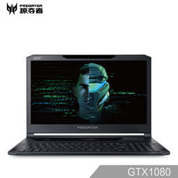 acer 宏碁 Predator 掠夺者 Triton700 15.6英寸Max-Q游戏本(i7-7700HQ、32GB、512GB、GTX1080 8G) 24999元包邮