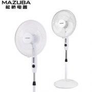 MAZUBA 松桥 ME-MF4001J 落地电风扇 79.98元(满减)