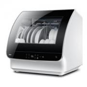Haier 海尔 HTAW50STG系列 台上式洗碗机 鎏金黑
