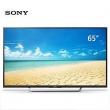 SONY 索尼 KD-65X7500D 65英寸 4K 液晶电视5699元包邮