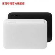 TOSHIBA 东芝 新小黑A3系列 2TB 2.5英寸 USB3.0 移动硬盘