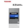 Toshiba 东芝 Q200ex 240g MLC 固态硬盘 349.99元包邮349.99元包邮