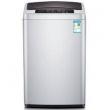 Skyworth 创维 T60-T90系列 全自动波轮洗衣机 6kg699元包邮