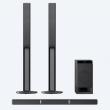 SONY 索尼 HT-RT4 5.1声道 无线环绕家庭影院¥2710