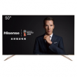 Hisense 海信 H50E7A 50英寸 液晶电视 3399元包邮3399元包邮