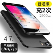 DAIRNIM 黛尔尼曼 苹果手机背夹式充电宝 7300mAh 轻薄如纸¥40