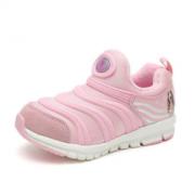 Hush Puppies 暇步士 儿童运动鞋 *2件 238.8元包邮(双重优惠,合119.4元/件)