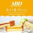 ABD 小口多司双层乳酸菌果酱夹心面包800g  多口味24.9元包邮(需用券)