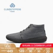 其乐(Clarks)  CloudSteppers 男秋冬超轻裸靴¥420