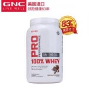 GNC 健安喜 乳清蛋白粉1.85磅 两种口味