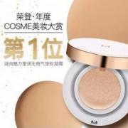 COSME大赏第1,missha 谜尚 气垫bb霜cc霜 赠替换装2个+面膜5片