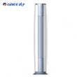 12日0点:格力 3匹 云酷 定频立柜式空调KFR-72LW/NhZaD3W6499元、可6期免息(长期售价6999元)