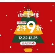 促销活动# 京东 adidas缤纷圣诞节