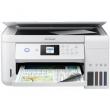 12日:EPSON 爱普生 L4166 优雅白 喷墨打印机 1549元包邮(需用券)1549元包邮(需用券)