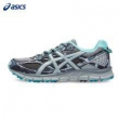 ASICS 亚瑟士 GEL-SCRAM 3 女士跑鞋 *2件333.5元包邮(2件75折,叠加券)