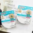 Cosme大赏第一,CEZANNE 倩丽 透明感保湿防晒粉饼 多色69元包邮(需领券)