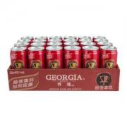 GEORGIA 乔雅 醇香拿铁 咖啡饮料 220ml*24罐 摩登罐装 *2件