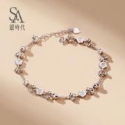 Silverage 银时代 七里香系列 S925银 浪漫花朵手链 *2件 156.4元包邮(双重优惠)