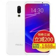 MEIZU 魅族 16X 智能手机 6GB+64GB/128GB 1888元/2198元包邮(需用券)1888元/2198元包邮(需用券)