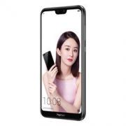 honor 荣耀 9i 4GB+64GB 幻夜黑 全网通智能手机 1199元包邮
