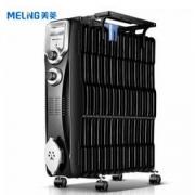 Meiling 美菱 MDN-RY131A 取暖器 239元包邮239元包邮