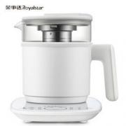 Royalstar 荣事达 YSH1206 养生壶煮茶器电水壶 1.2L 189.9元包邮(满减)