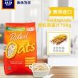 澳洲进口,GoldenVale 原粒燕麦片750g*2新低19.9元包邮包税(需领优惠券)