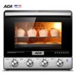 ACA 北美电器 ATO-M38AC 38L 电烤箱 477元包邮(双重优惠)477元包邮(双重优惠)