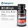 PipingRock 刺蒺藜皂甙肾宝 100粒*2瓶 男性保健增肌 缓疲劳¥69