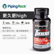 PipingRock 刺蒺藜皂甙肾宝 100粒*2瓶 男性保健增肌 缓疲劳