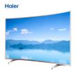 Haier 海尔 LQ65S31N 65英寸 4K 曲面液晶电视  3899元包邮3899元包邮