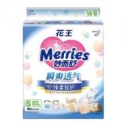 Merries 妙而舒 瞬爽透气 婴儿纸尿裤 S82片