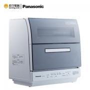 Panasonic 松下 NP-TR1HECN 台式家用洗碗机¥2499