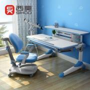 西昊(SIHOO)  T1+K16 升降儿童桌椅套装