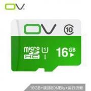 OV 16GB TF(MicroSD)存储卡 U1 C1019.9元