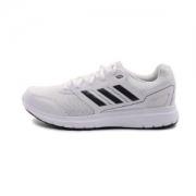 adidas 阿迪达斯 Duramo Lite 2.0 CG4045 男子跑鞋199元包邮(需用券)