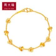 CHOW TAI FOOK 周大福 F159053 爱心黄金手链 约3.7g 1223元包邮(双重优惠)