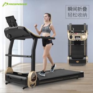 PROSPEROUS 家用跑步机 可折叠移动/测心率/APP连接
