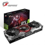 17日0点:COLORFUL 七彩虹 iGame GeForce RTX 2080 AD OC 显卡 5799元包邮5799元包邮
