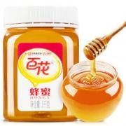百花 蜂蜜1000g 中华老字号 31.26元(需用券)