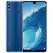 HUAWEI 华为 荣耀 8X Max 智能手机 4GB+64GB1399元包邮(需用券)