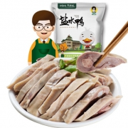 南京特产 南农大黄教授 盐水鸭450g*2袋