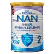 Nestlé 雀巢 特别能恩 配方奶粉 2段 400g *4件