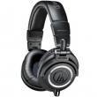 铁三角(Audio-technica)  ATH-M50x 专业监听耳机¥779