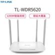 TP-LINK 普联 TL-WDR5620 1200M AC双频 无线路由器 95元包邮(需用券)95元包邮(需用券)