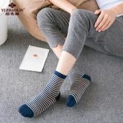 YUZHAOLIN 俞兆林 MM0018 男士中筒棉袜 5双装 19.9元包邮(需用券)