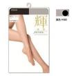 ATSUGI 辉系列 FP5031 女士超薄连裤袜 *3件 85.68元包邮(合28.56元/件)85.68元包邮(合28.56元/件)