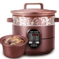 九阳(Joyoung)  JYZS-K423 全自动紫砂电炖锅 4L 赠厨具4件套