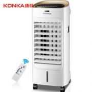 KONKA 康佳 KF-LNS1602Y-D 遥控冷暖空调扇 328元包邮(双重优惠)